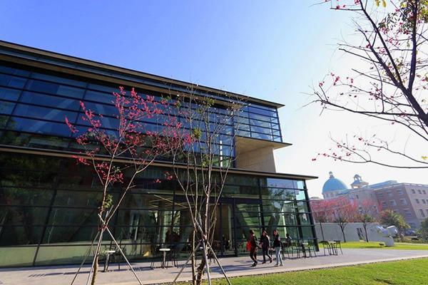 Một góc nhỏ trường Đại học Á Châu