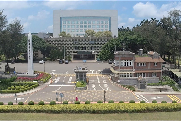 Một góc trường Đại học Quốc gia Trung Ương