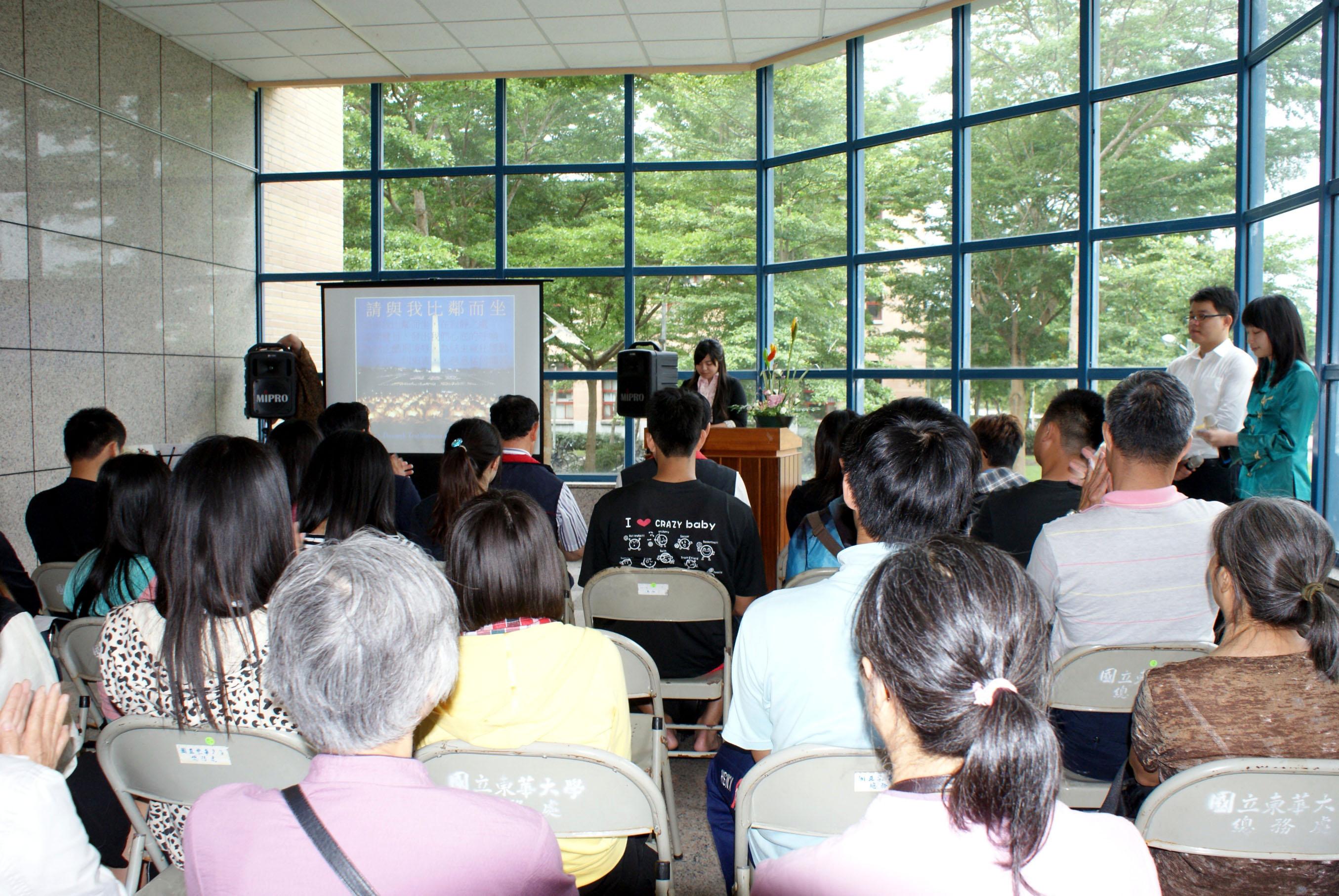 Buổi sinh hoạt tại trường Đại học Quốc gia Đông Hoa