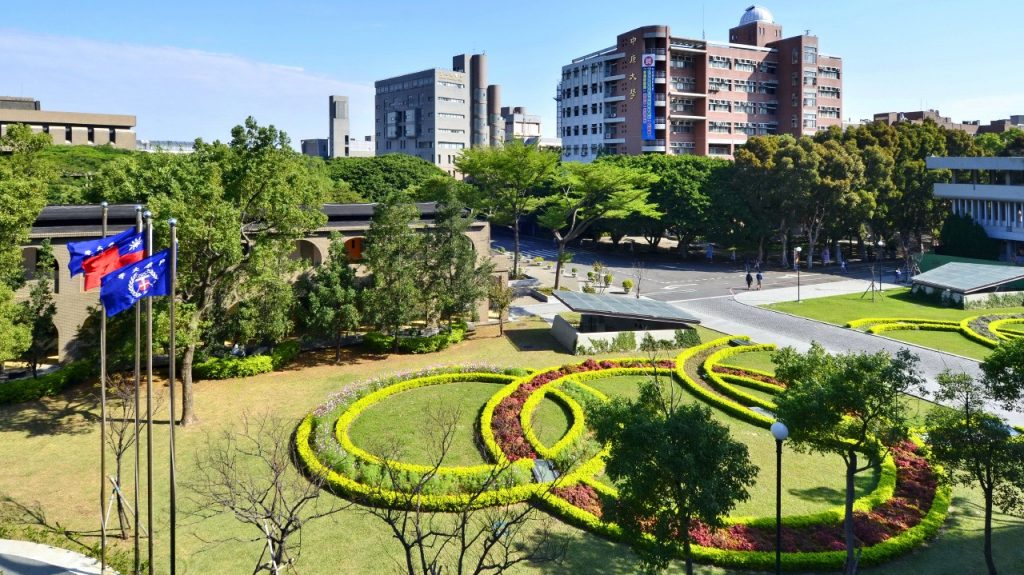 Đại học Trung Nguyên (Chung Yuan Christian University) - Đại học ...
