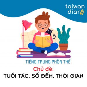 tieng-trung-phon-the-1
