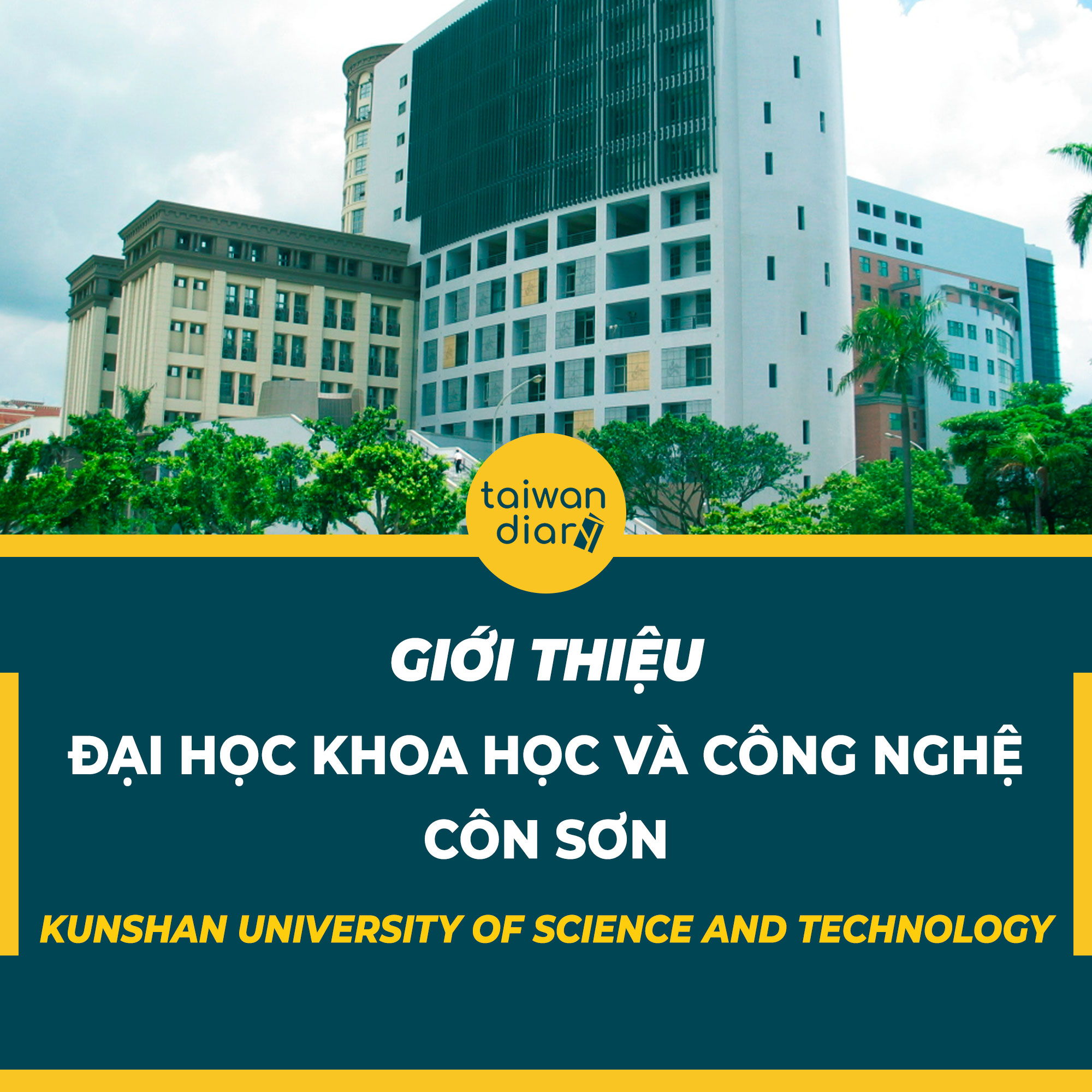 Kunshan University of Science and Technology