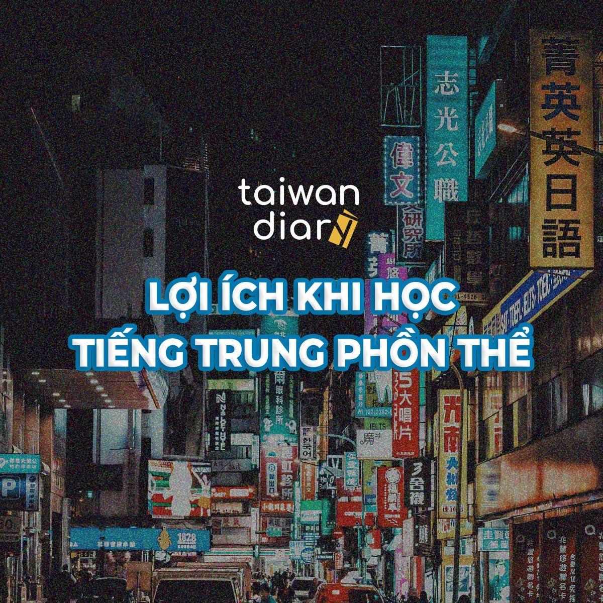tieng trung phon the
