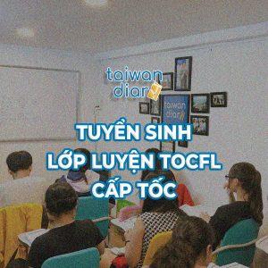 luyen-tocfl-cap-toc