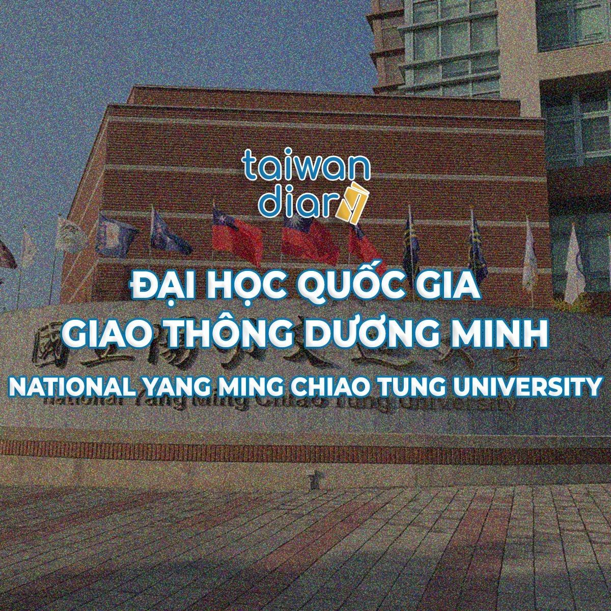 National-Yang-Ming-Chiao-Tung-University