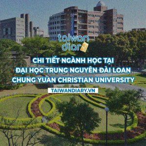 đại học trung nguyên đài loan